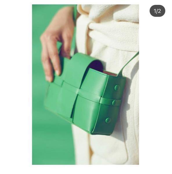 ボッテガのパクリのようなバッグを持っている人をどう思いますか? ボッテガを知らずに飼ってるんですかね?