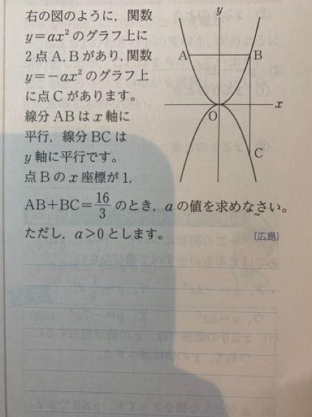 この問題が分からなくて、答えを見たのですがそれでも理解できなかったので、解き方をわかりやすく教えて頂きたいです。