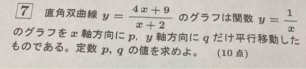 高校1年数学です この問題の解き方を教えてください!!