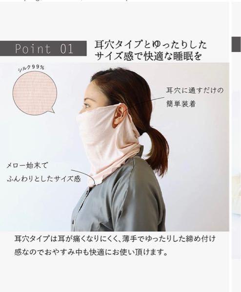 飛行機に搭乗する際に着用が義務づけられているマスクについて質問です。 今様々な形のマスクや口と鼻を覆うマスクがありますが、空港や飛行機などに乗る際に着用が義務られてるのはどの形でも大丈夫なのでし...