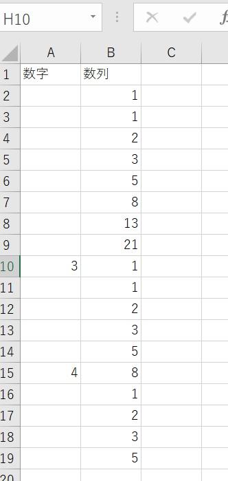 Excel VBAの質問です。 フィボナッチ数列をVBAで記載したいのですが、1つ条件を付けたいのです。 B列にフィボナッチ数列を記載していきます。 A列に3以上の数字があった場合に、フィボナッチ数列を最初から記載したいのです。 フィボナッチ数列は記載できるのですが、条件を付けた場合に、どのように記載したらいいのか、NETで調べたのですが、見つかりませんでした。 お手数ですが、コードをご教示をお願いします。