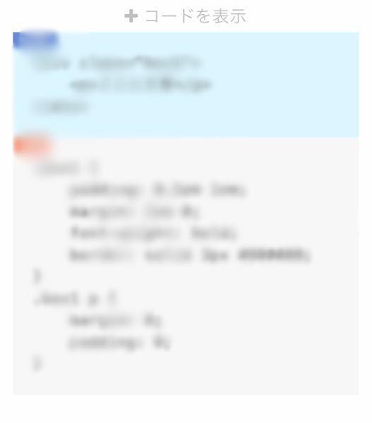 cssについてです。cssのアコーディオンの作り方、またそこにcssを反映させないで誰でも使えるように画像のようなコピペを貼る方法を教えて頂きたいです。Dropboxを使ってます。
