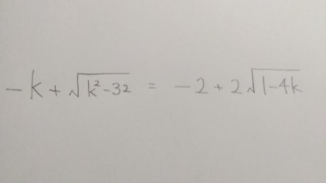この問題って、どうやったら解けますか?