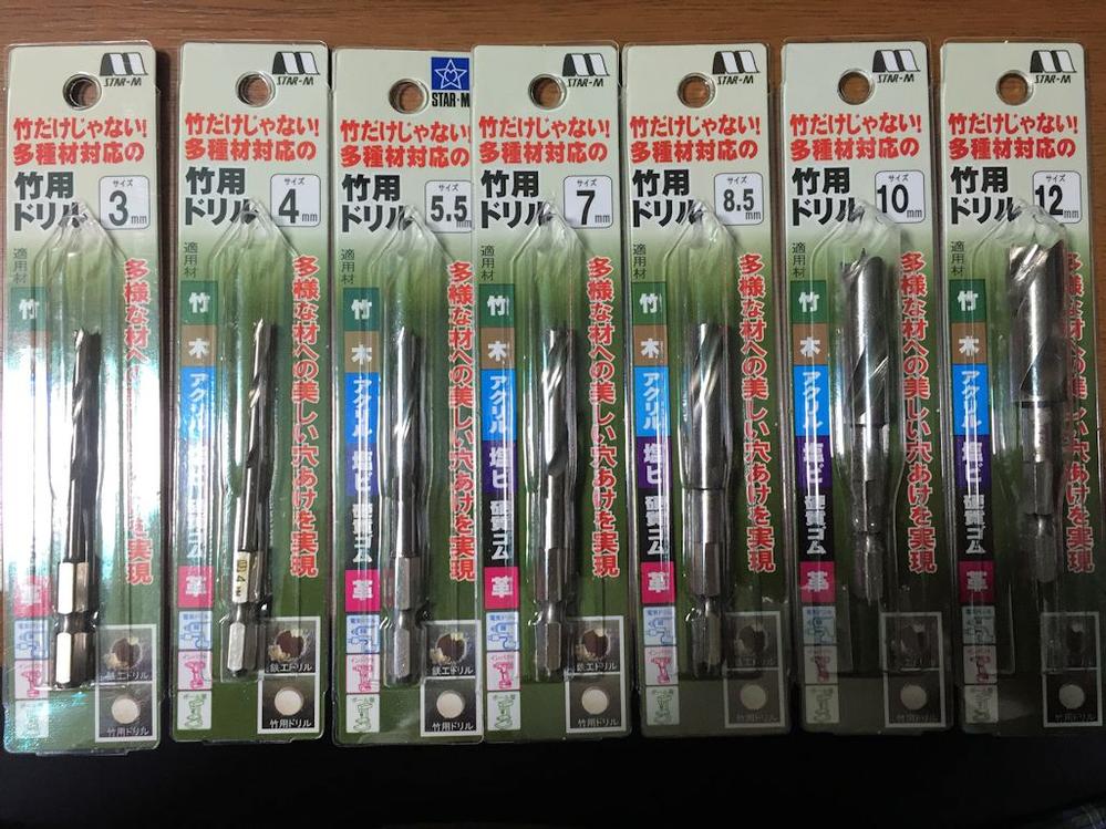 この竹用ドリルの刃、たくさん種類置いてある店舗はありますか?