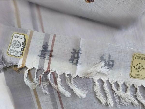 秦荘紬の名古屋帯ですが、「手織り」と記載されていません。機械織り?それとも偽物?でしょうか? どうぞ宜しくお願いいたします。
