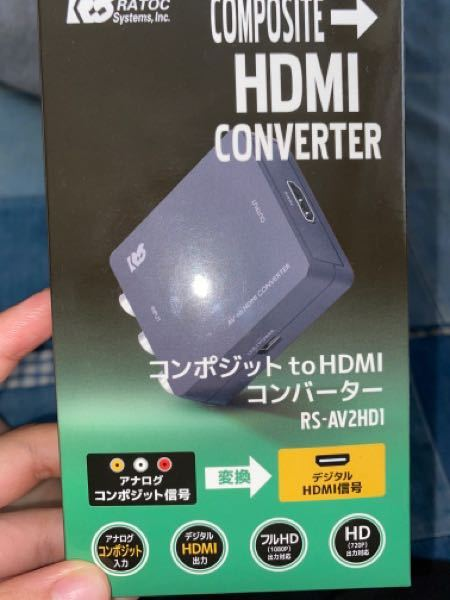 質問です Switchをテレビに繋げたいのですが、テレビが古くHDMIに対応してません。 仕方なくコンバーターを購入したのですが、そこからの接続方法が全くわかりません。だれか詳しい方分かりませんか?教えて頂けた ら幸いです。