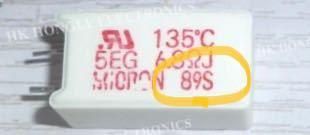 このセメント抵抗の黄色で○をつけたところの番号?〔89S〕はなんのための番号なのでしょうか?