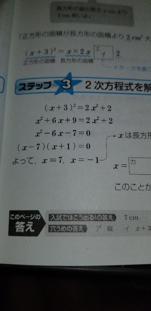 暗くてすいません。 どうして上から3行目で符号が変わるのですか?