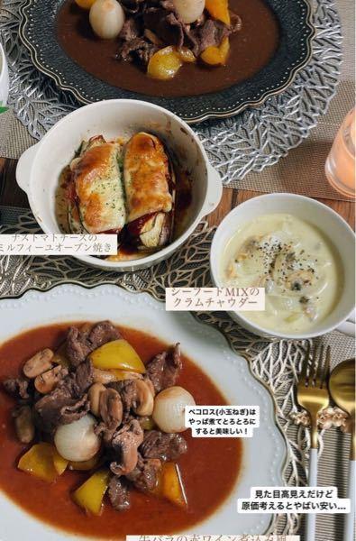 奥さんがこんな料理作れたら素敵ですか?
