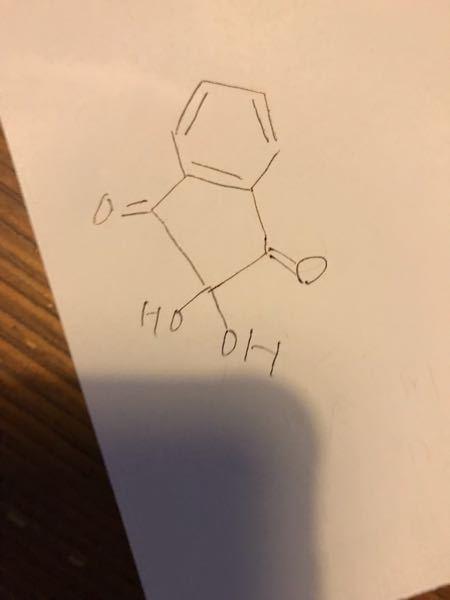 この有機化合物の名前は何ですか? また、名前の付け方の規則性はありますか?