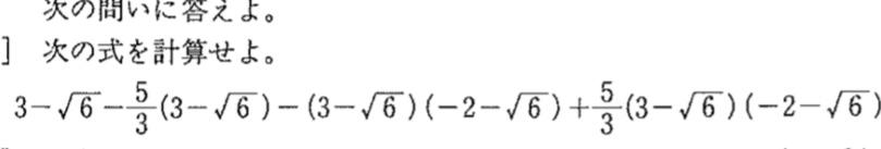 計算問題です。 この問題を工夫して解く方法を教えてください。よろしくお願いします。