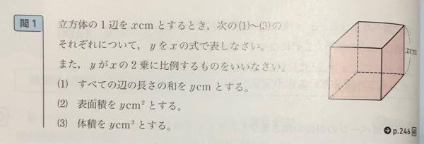 至急 中学3年です。 数学の関数y=ax²の問題です 求め方と答えを教えてください