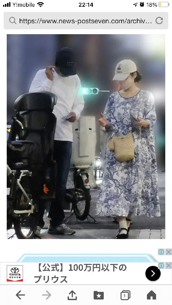 原田知世さんがフライデーでとられていた、このワンピースとキャップどこのかわかる方いらっしゃいますか?