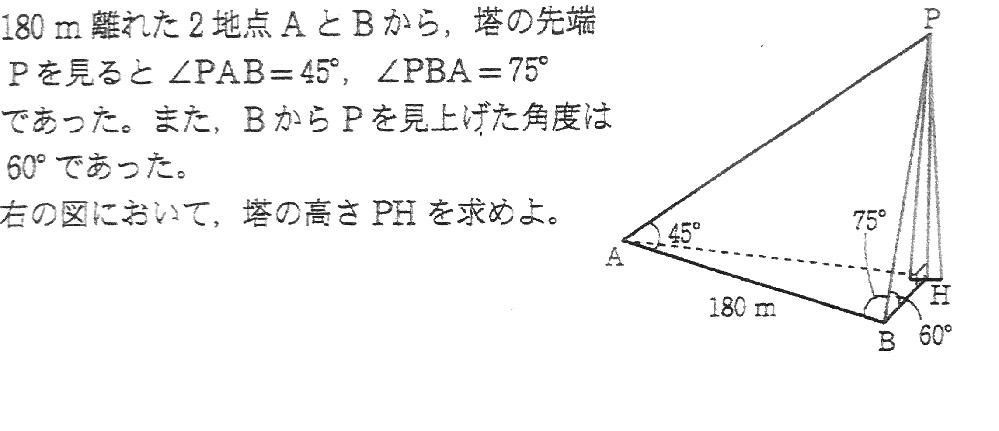 この問題の解き方が分からなくて。 誰か教えていただけますか? 添付画像の問題です。 それと、縦と横の長さの和が20㎝である時の、長方形の面積の最大値は。という問題です。 解答は90√2 100㎠です。 文章問題は、なんとなく全周20㎝の半分の10×2で100かなと思うのですが、答えまでの流れがわからなくて。 すみませんがよろしくお願いします。