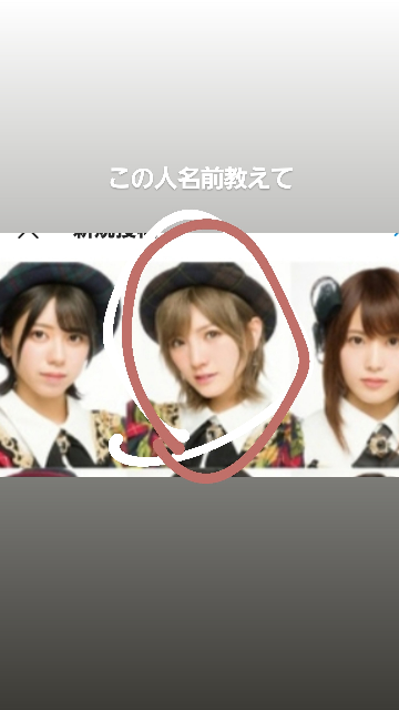 AKB48 この子名前教えてください