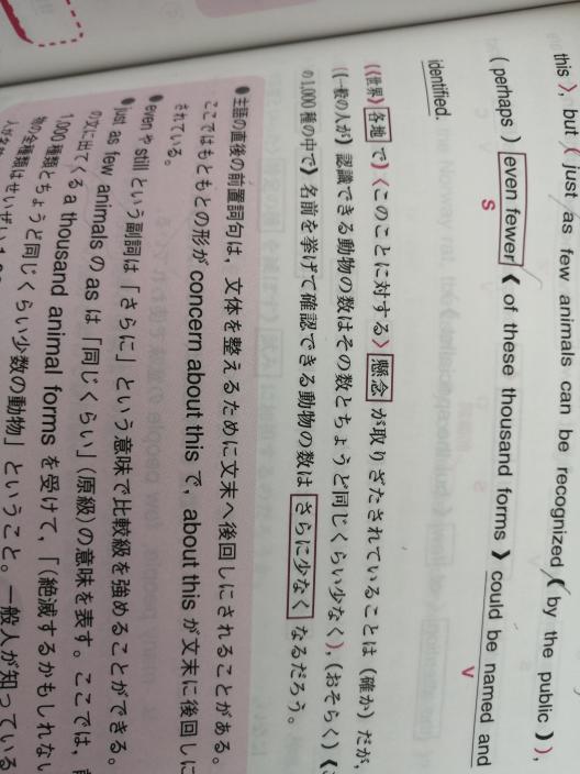 この二行目最後のandはどういう使われ方ですか?接続詞じゃなくて修飾してませんか?