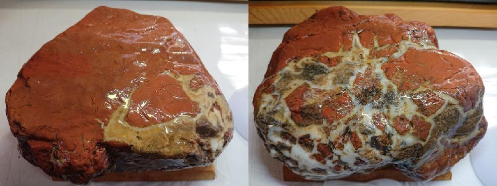 この石の名前を教えて下さい。