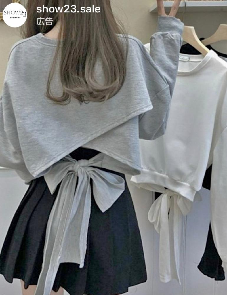 このサイトでなんと検索すればこのお洋服が買えますか?
