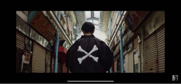 zornが着ているこのアウターどこのやつかわかるひといますか?