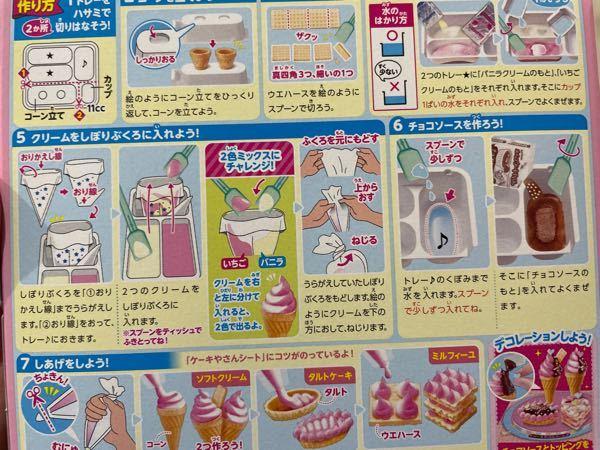 韓国の友達に、知育菓子をプレゼントしたいのですが、作り方の説明を韓国語にして、裏面に貼ろうと思っています。 以下の文章を自然に韓国語に変換して頂きたいです ♀️ ーーーーーーーーーーーーーーー...