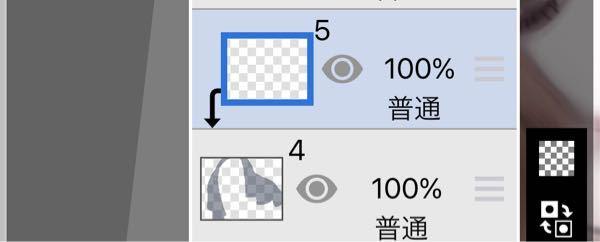 アイビスの事で質問です みなさんベールを塗る時どうしていますか? バグで表記が不透明度100%になってますが本当は40%くらいに設定しています。(ベールの透け感を出すため) ですがこれだとクリッピングして影を塗る時に色が薄くなり上手く色付かないので困っています どなたか解決法を教えてください(´・_・`)