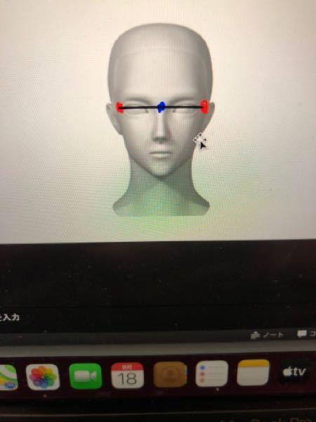ARについてです。 マーカーを設置してそこから座標を設定し、オブジェクトを設置するということをしたいです。 赤い点がマーカーで青い点を中心点(原点)として頭にx.y.zの座標をつくりたいです。 ...