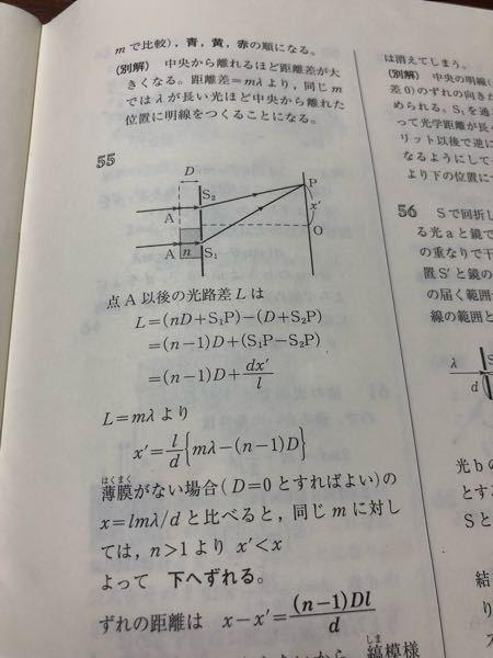 この2行目のnDは公式ですか?なぜ掛け算すると距離がでるのですか?