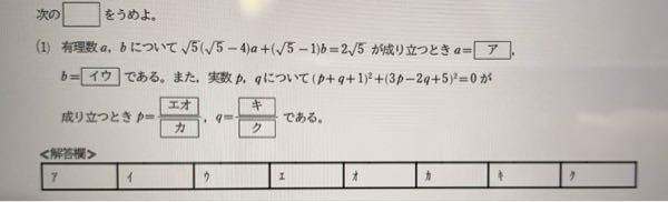 数学の質問です。これの解き方教えて欲しいです