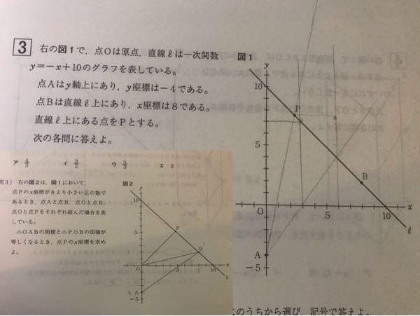 左下の問題を教えてください 細かく分かりやすくお願いします♪