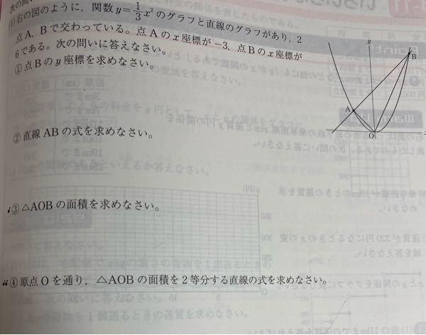 ①〜④まで解説お願いしたいです(T^T) 全く分からないのでお願いします!