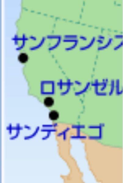 アメリカの州単位は日本で言う都道府県単位と同じ感じですよね?それで、下の画像のように1つの州にも2、3個有名な都市(呼称があった気もしますが忘れました。〜都市的な。)があることは、例えば神奈川の箱根、横 浜、横須賀などと同じニュアンスでしょうか?