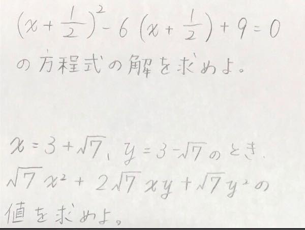 以下の問題の解き方を教えてください。