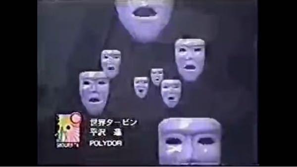 平沢進の世界タービンのPVに出てくるこのキャラクターの名前ってなんですか?