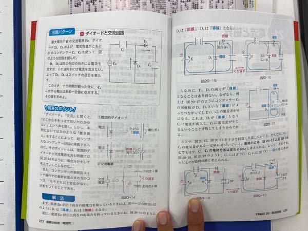 右下図にあるコンデンサーC2の電位差が2Eに収束する理由が知りたいです。