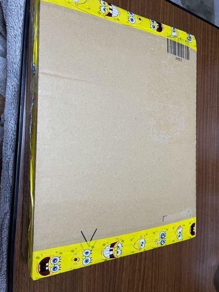 メルカリのゆうパックでこのサイズ送れますか?また、少し膨らんでしまったんですが大丈夫ですか?明日発送したいので早めにお願いします。