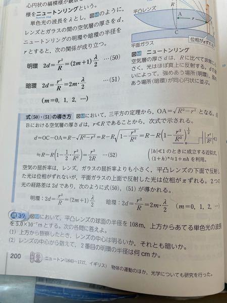 問39の解き方を教えて下さい。