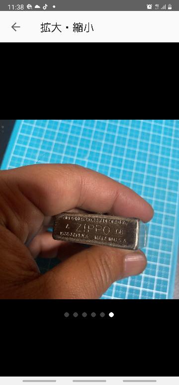 このZIPPOの刻印は本物ですか?ちなみに価値はありますか