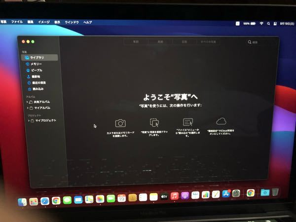 iPadでは画像のような感じで画面上の真ん中にファイルやアプリを開いておく事はできませんか?