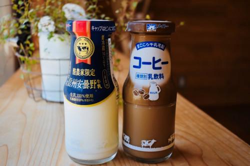 飲みたいのはどっちですか?