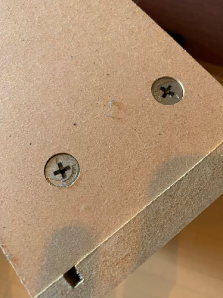 このネジの外し方を教えてください。 どちらにも回るのですが 一定以上回るとどちらの方向も動かなくなります。 左下に見える穴が関係ありますか? ベッドの解体中です。