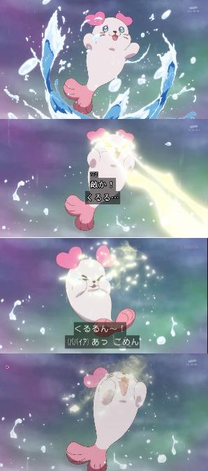 「トロピカル〜ジュ!プリキュア」 第29話。 キュアパパイアのイヤリングビームを目に受けてしまった『くるるん』は可愛いですか?(^-^)