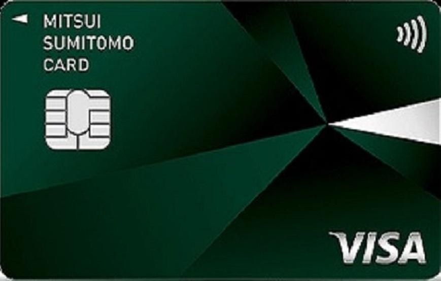 ナンバーレスのクレジットカードにお詳しい方へお伺いをいたします。 画像は、三井住友銀行の番号がないクレジットカードでございます。 ・ 質問1.番号を忘れた場合は、どのようにすればよいのでしょうか。 質問2.クレジットカードの番号がないものは流行っているのでしょうか。 ・ 上記2点の質問でございます。