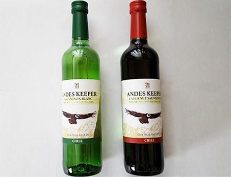 【激安対決】サイゼリヤのワインとセブンイレブンのアンデスキーパー、どっちのほうがおいしいと思いますか? 私はサイゼリヤ。アンデスキーパーはクセがある。