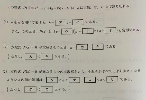 次の写真の数学の問題を教えて頂きたいです