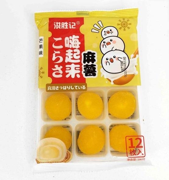 これ日本で買えないですかね?輸入しかないですかね?色々調べたんですけど中国かベトナムのサイトしか出ませんでした