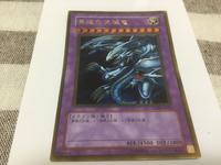 遊戯王カード アルバムの中に遊戯王カードがありました。 『青眼の究極竜』なかなかの美品です。スリーブに入っていました。 枠 金色 文字 金色 絵がキラキラ光っています。 これってレアなカードなんでしょうか? 売れるとしたらいくらぐらいでしょうか? お忙しいところ申し訳ございませんが宜しくお願い致します。