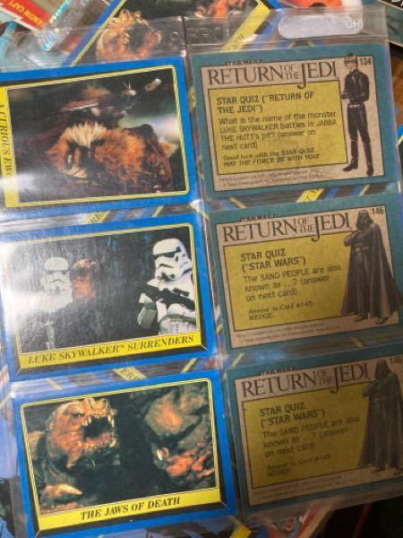 こちらのスターウォーズのカードは、何というシリーズでしょうか?