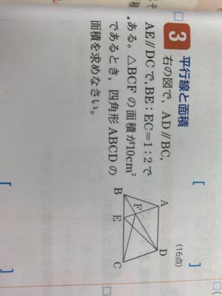 数学です。この問題の解き方を教えてください