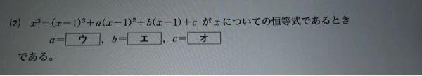 ウ、エ、オを途中式を含めて答えを教えてほしです。