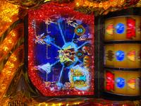 聖闘士星矢海皇覚醒スペシャルで この開始画面の名前と恩恵を教えてください。